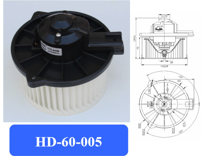 Automotive air conditioning blower motor,Electronic fan motor,TIGER blower motor Suitable for Japanese car