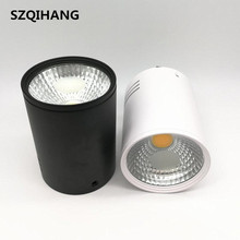 Hot sale Dimmable COB 10W 15W 20W White shell Black LED Down Lights Ceiling lamp Warm Natural Cold