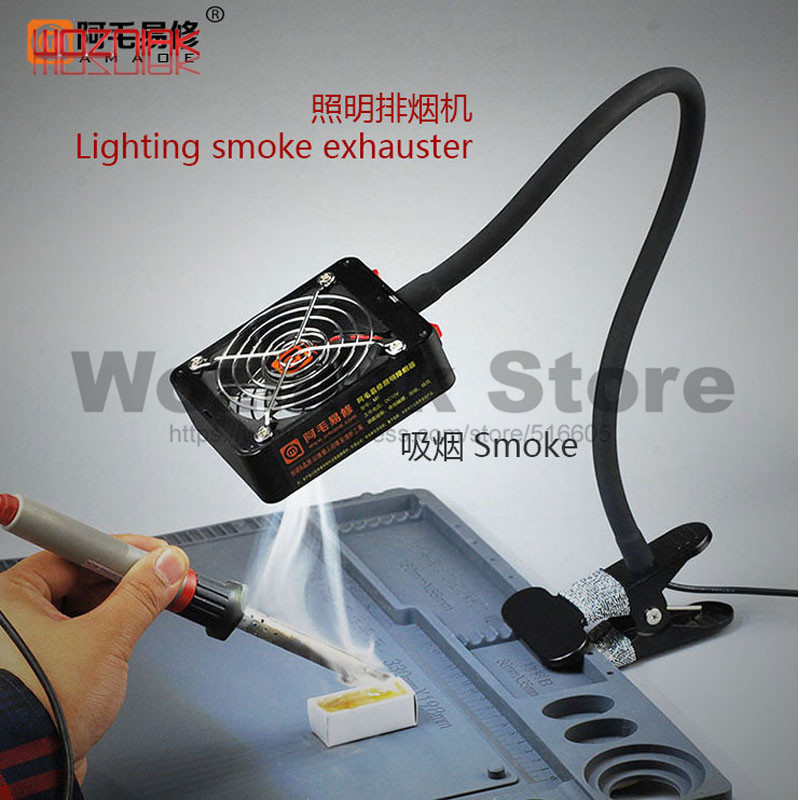 220V LED Exhaust Fan Soldering Iron Air Blower Soldering Station Welding Smoking Device Remover Fume Instrument Blow Repair Tool