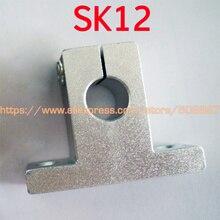 12 мм SH12A SK12 линейный рельс вал Поддержка XYZ; Таблица с ЧПУ