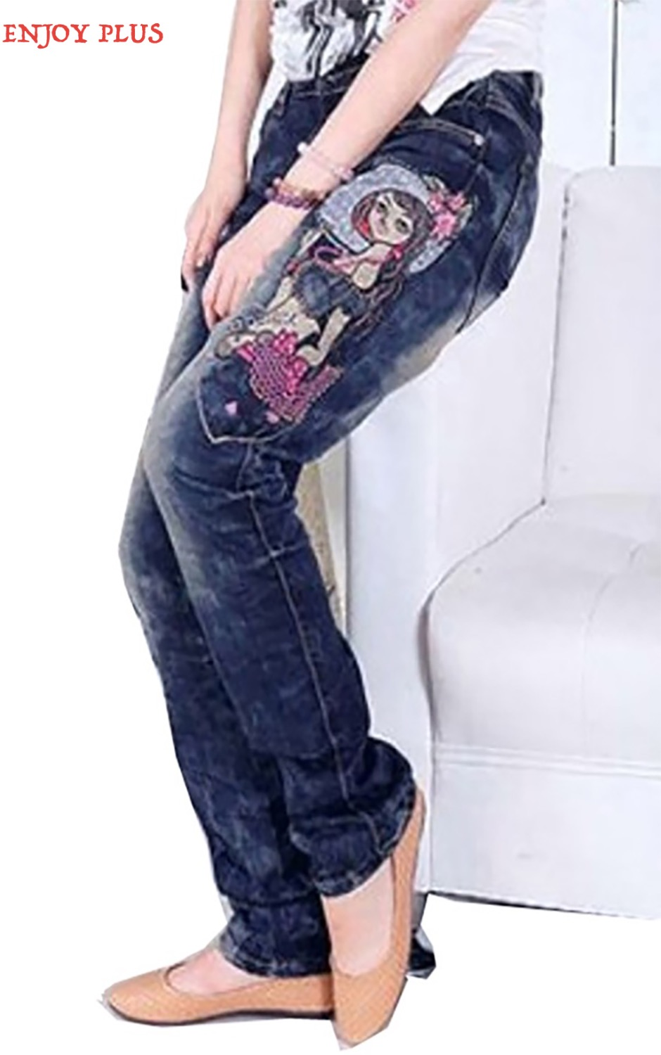 High Quality 8%OFF hip 104-124cm casual cotton long jeans women pants 2017 big size denim embroidery straight trousers blue lady jeans men high quality casual denim cotton biker jean regular pants big size long trousers slim fit brand clothing f8
