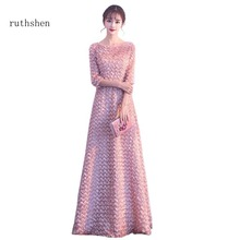 ruthshen Hot Sale Prom Dresses Scoop Neck A line Long Floor Length Formal Evening Dress In Stock Party Gowns With 3/4 Sleeves grey pom pom design scoop neck 3 4 length sleeves t shirt