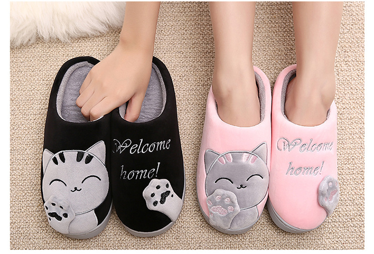 Cozy Warm Kitten Cat Slippers