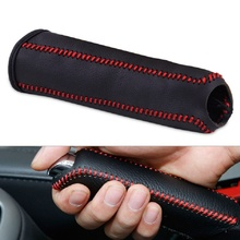 Leather Hand Brake Cover Protective Sleeve Breathable Non-slip Car essential accessories