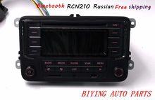 Russian Free Shipping Car Radio RCN210 CD USB MP3 SD Card AUX Bluetooth Player for Golf 5 6 Jetta Mk5 Passat B6 B7 CC Tiguan
