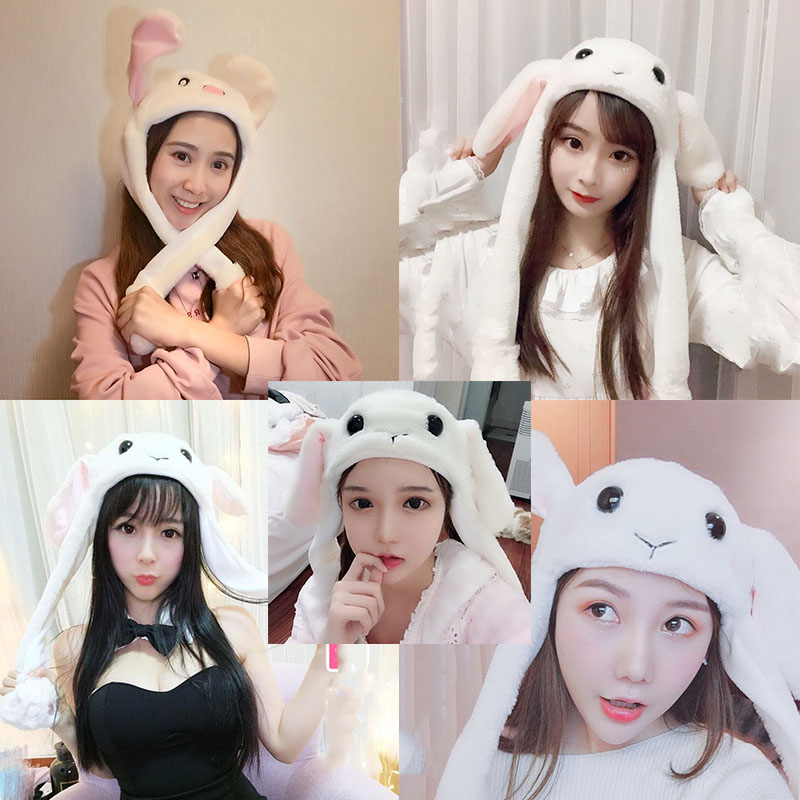 Kawaii Shake Rabbit Ears Dancing Cute Lovely Bunny Rabbit Plush Stuffed Toys Adult Kid Gift Doll White High Quality