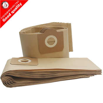 10pcs dust bags for vacuum cleaner for KARCHER WD3 WD3300 WD3.500P MV3 WD3200 SE4001 SE4002 6.959-130 6.904-051 6.904-263 - DISCOUNT ITEM  12% OFF All Category