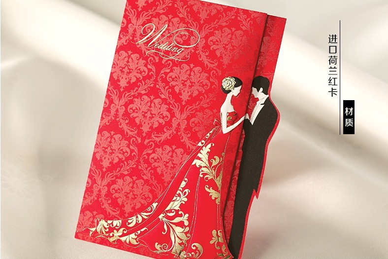 50sets Bridal Groom Wedding Invitations 2016 Red Laser Cut