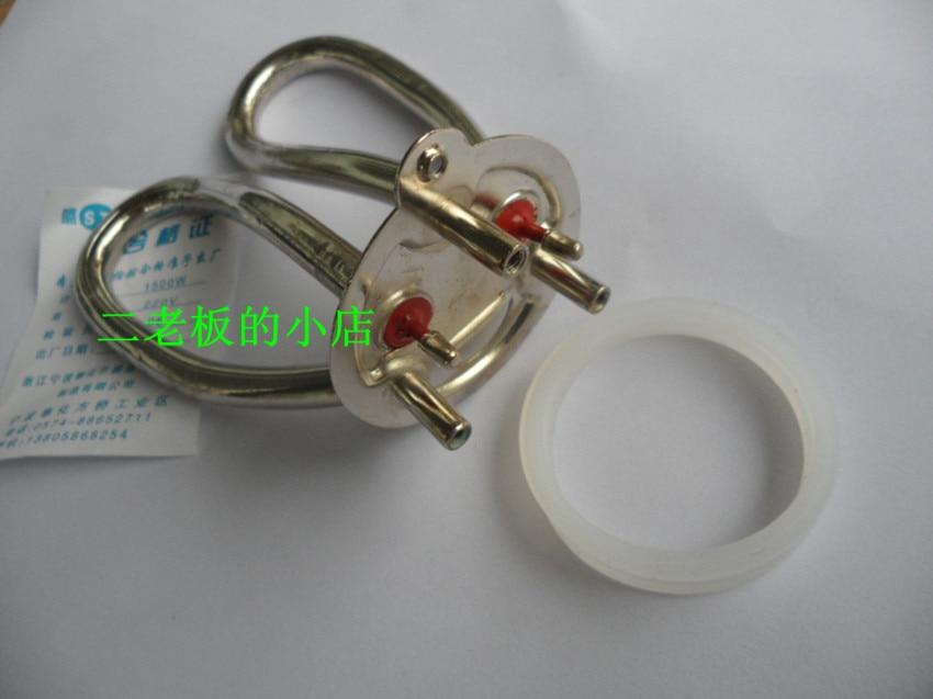 Anti-dry kettle heated tube copper heated tube 1500w candan см 01 1500w
