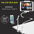 For 3.5-10.5 inch Universal Flexible Arm Table Pad Holder Stand 100 cm Long Lazy People Bed Desktop Mobile Phone Clip Mount