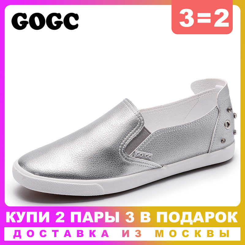 GOGC Women White slipony Studs Crystal Shoes Women Breathable Designer Shoes Women Canvas Shoes Women Sneakers Casual Shoes G980GOGC Women White slipony Studs Crystal Shoes Women Breathable Designer Shoes Women Canvas Shoes Women Sneakers Casual Shoes G980