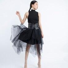 Tulle skirt leather long skirts womens gothic korean mesh