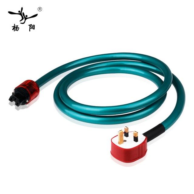 YYAUDIO ORTOFON N8 Hifi Power Cable with UK Plug High Performance UK ...