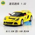 KINSMART Modelos de Fundición de Metales/1:32 Scale/2012 Lotus Exige S/juguetes para niños de regalos o para las colecciones