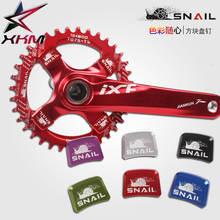1Pcs Crank Chainwheel Screw Closure Door Aluminium Alloy Protect Cap Bicycle Crankset Screws Cover Monutain Road Bike