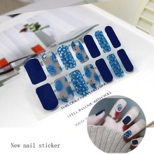 Fashion Full Cover Nail Polish Wraps Adhesive Nail Stickers Nail Art Decorations Manicure Tools Environmental for  Woman D44 стоимость