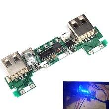 5 В 1A 2A мобильный Запасные Аккумуляторы для телефонов Зарядное устройство модуль солнечной энергии зарядки доска для лагерь лампы DIY телефон Ёмкость индикатор двойной USB