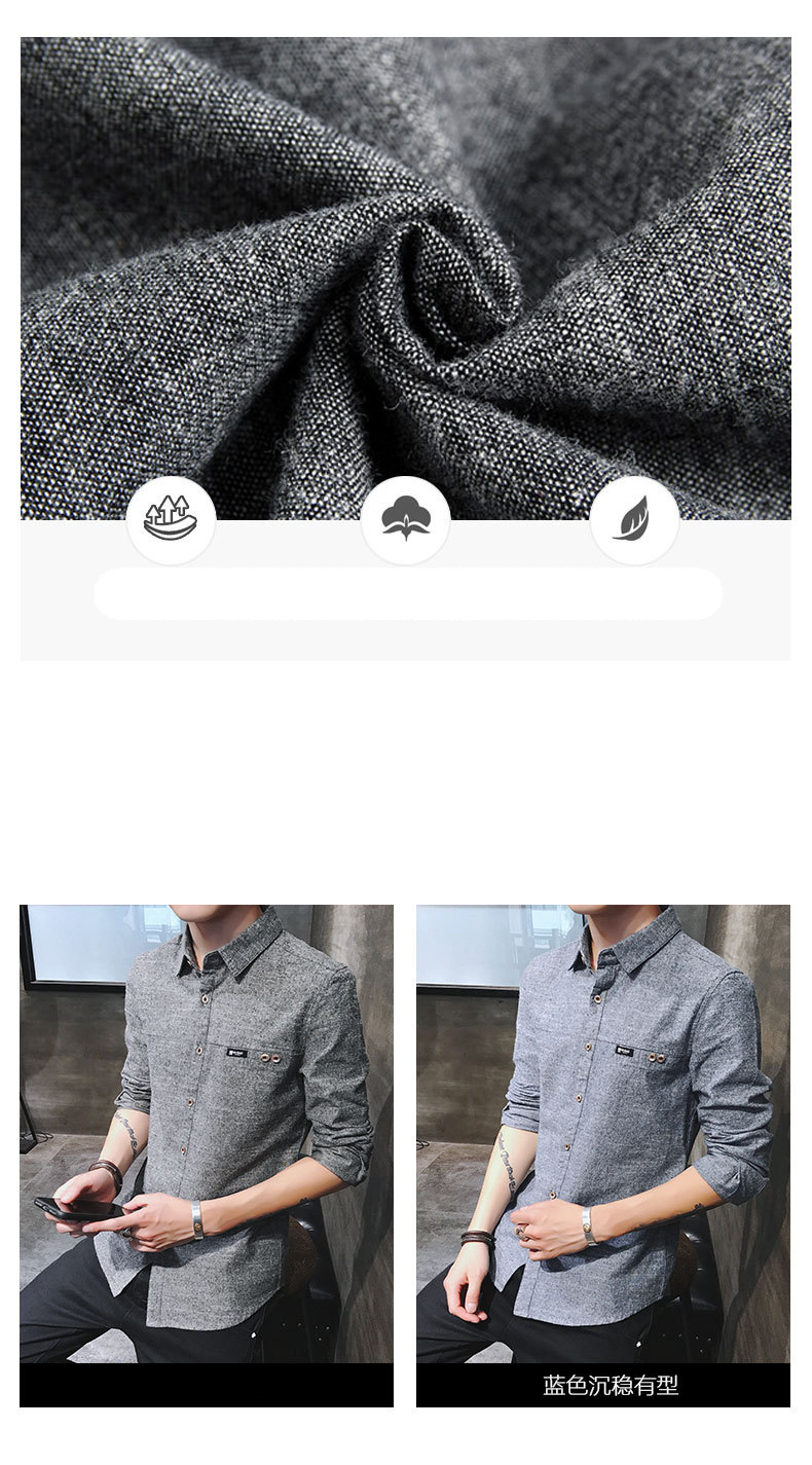 2019 spring new men's shirt Korean version of the self-cultivation youth casual business cotton shirt tide men's boutique shirt 31