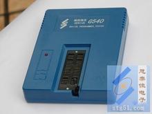 G540 G540 программист мастер программирования Си Taijia универсальный программатор агентов уровня