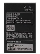 BL202  1800mAh Battery for Lenovo MA168 MA169 battery