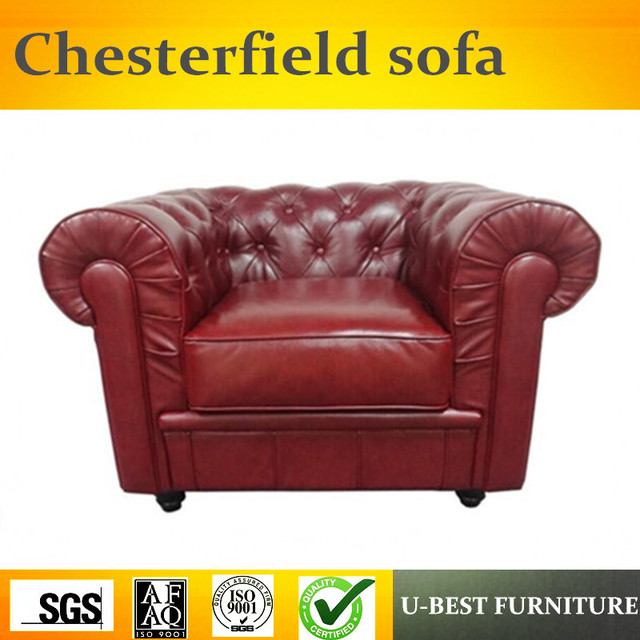 U BEST Luxury Modern Furniture Chinese Leather Reclining Chair, Hotel  Single Sofa Chesterfield Chair