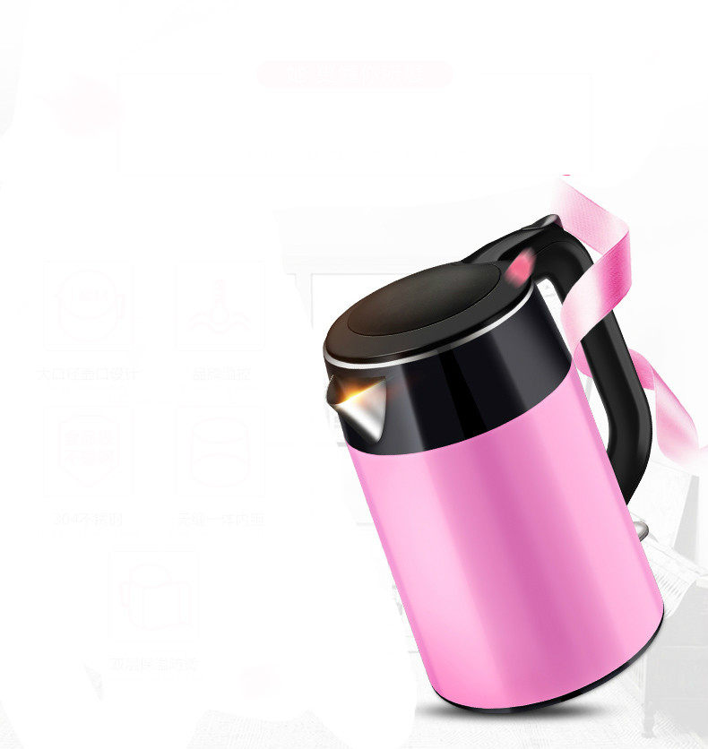 power supply electric kettle is 1.7 L home Safety Auto-Off Function bomiko auto l