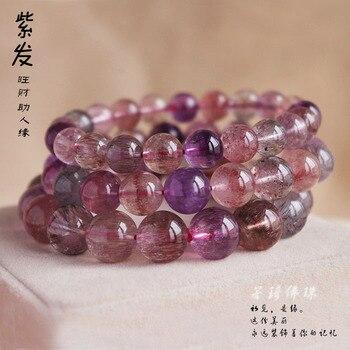 Natural crystal bracelet strawberry bracelet super tricycle color crystal bracelet peach blossom