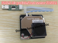 5PCS LOT PM2 5 Air Particle Dust Sensor Laser Inside Digital Output Module Air Purifier