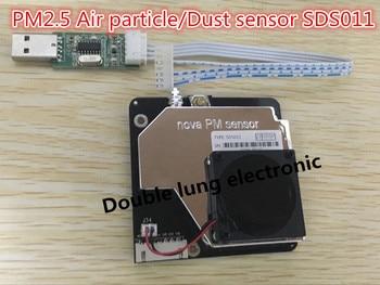 10PCS/LOT PM2.5 Air particle/dust sensor SDS011, laser inside, digital output module air purifier