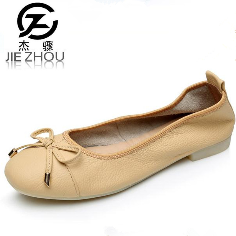 Increase Plus Size women's shoes 44 45 ballet flat heels Flats Loafers 2016 fashion woman soft bottom comfortable driving shoes shoes woman slip on shoes loafers girl ballet flats women flat shoes soft comfortable plus size 34 40 41 42 43