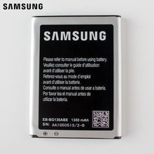 Samsung Original Replacement Battery EB-BG130ABE For Galaxy Star Pro 2 Star2 G130 Authentic Phone 1300mAh