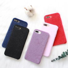 Fashion Fluffy Soft Case for iPhone
