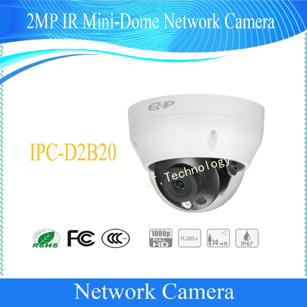 цена на Free Shipping DAHUA 2MP IR Mini-Dome Network Camera IP67 with POE without Logo IPC-D2B20
