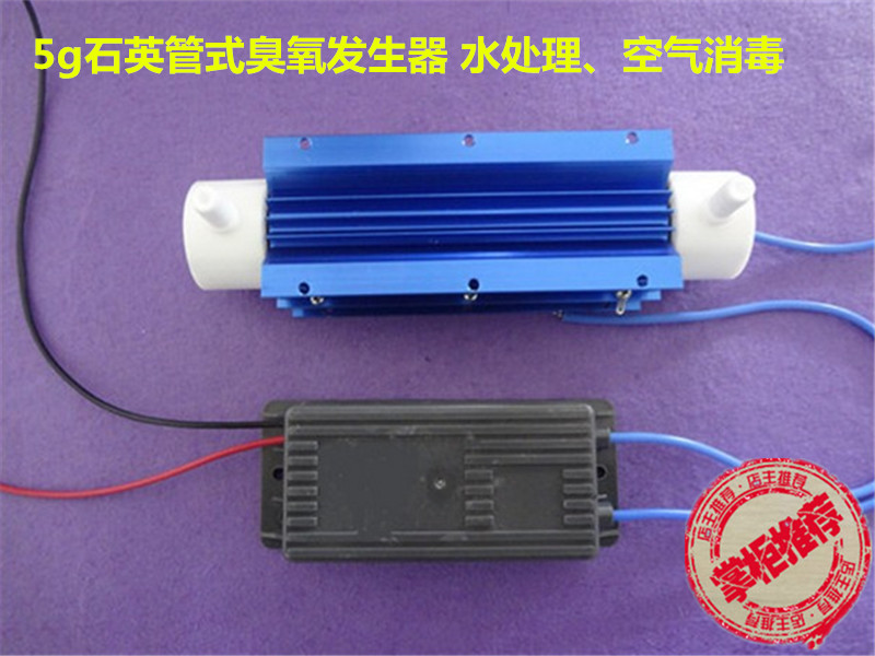 220V 5g Quartz Tube Ozone, Generator220V 5g Quartz Tube Ozone, Generator