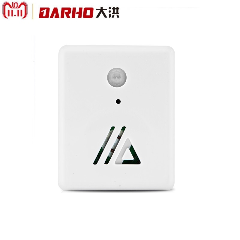 Darho Hello Welcome Wireless Doorbell Intelligent Infrared PIR Motion Sensor Alarm Welcome Greeting Warning Door Bell qiachip 2017 brand wireless digital doorbell with pir motion sensor infrared detector induction alarm door bell button home diy
