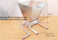 Free Shipping Newest Stainless Biaxial Linkage 2 Roller Malt Mill Grain Grinder Crusher For Homebrew