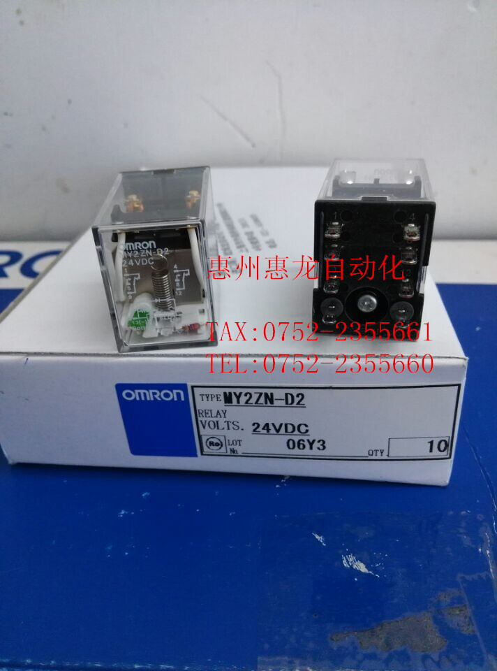 [ZOB] 8 feet of new original OMRON Omron relay MY2ZN-D2 DC24V --2PCS/LOT [zob] new original omron omron beam photoelectric switch e3jk tr12 c 2m 2pcs lot