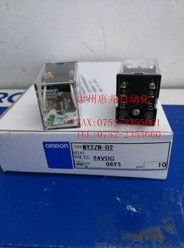 [ZOB] 8 feet of new original OMRON Omron relay MY2ZN-D2 DC24V --2PCS/LOT