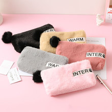 New Cute Soft Plush Pencil Case For Girls School Supplies Hairball Pencil Bag School Bts Stationery Gift Pencil Box Pencilcase new gold pencil case reversible sequin school supplies bts stationery gift cute pencil box pencilcase school tools pencil cases