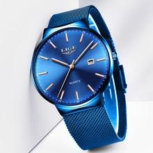 LIGE Mens Watches Top Brand Luxury Casual Sport Watch Men Fashion Ultra-Thin Qua