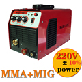 Promotion Best price 13KG IGBT inverter DC 2 in 1 MIG+MMA welding machine/equipment/welder MAG/MIG160