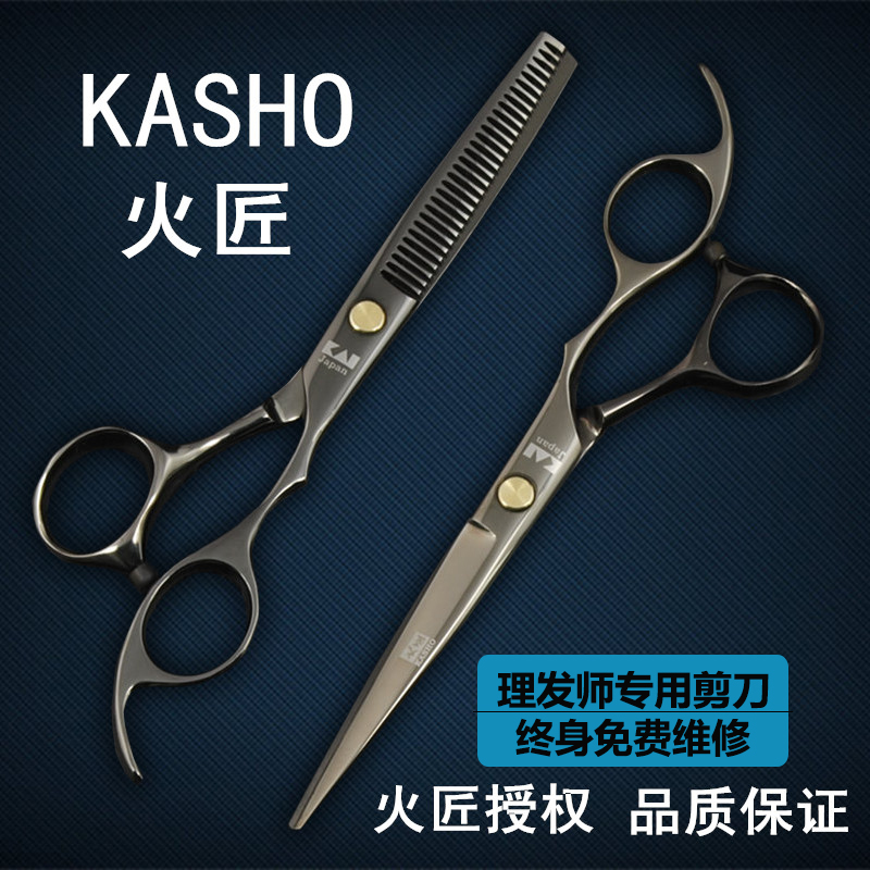Hand Tools Cheap Sale Professional Kasho Hair Scissor Flat Cut Cutting Teeth Household Combination Set Bangs Barber Scissors Set