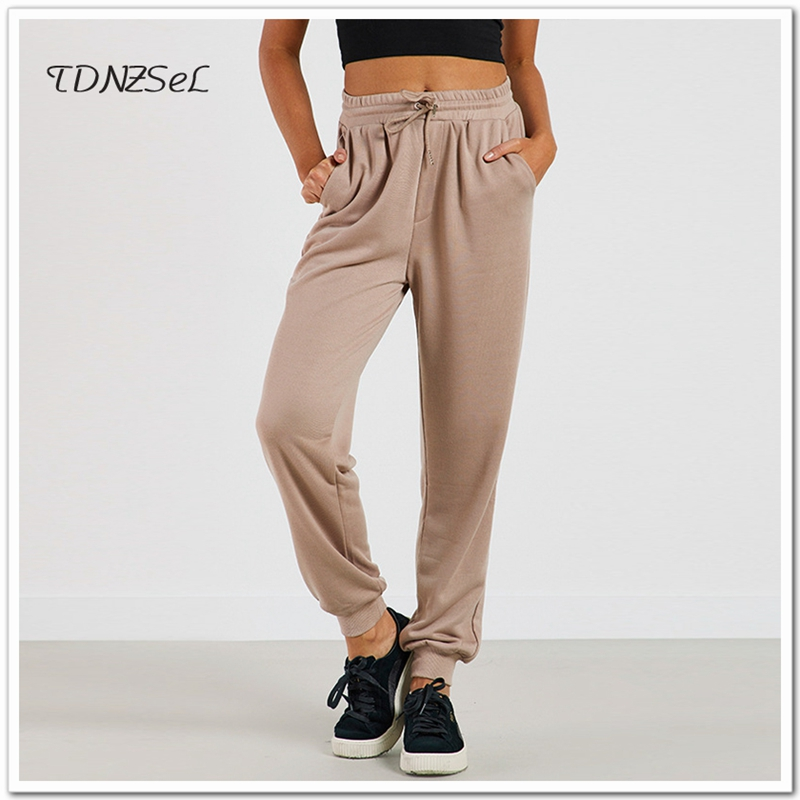 Casual Female Sweat Track Harem Pants Women Drawstring Elastic Waist Loose Fitness Trousers Soft Solid Color Leisure Streetwear