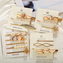 Summer Shell Simulated Pearl Hair Clips Set For Women Geometric Starfish Seashell Pins Hairwear Beach Jewelry Gift