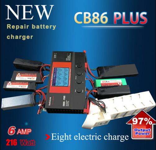 Radiolink CB86 Plus 6A 220W Balance Charger for RC 8 pcs 2-6S Lipo Battery 1s 2s 3s 4s 5s 6s 7s 8s lipo battery balance connector for rc model battery esc