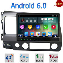 10.1″ 3G/4G WIFI Android 6.0 Quad-Core DAB RDS USB BT AUX Car DVD Multimedia Player Stereo Radio For Honda Civic LHD 2006-2011