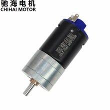 ChiHai мотор CHR-GM25-370K высокое Скорость постоянный магнит миниатюрный DC металлический зуб для снижения скорости двигателя с источником питания от постоянного тока, 6V 12V