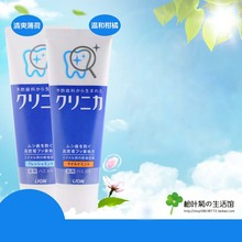 Japan enzyme tooth whitning  toothpaste – eliminate tartar teeth stains – bad breath – gum Care Whitening Toothpaste 130g