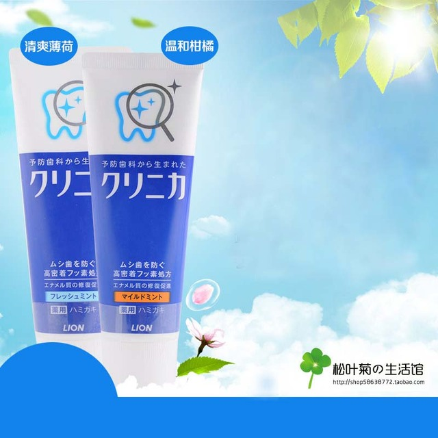 Japan enzyme tooth whitning  toothpaste - eliminate tartar teeth stains - bad breath - gum Care Whitening Toothpaste 130g