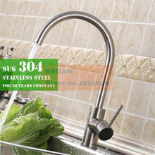304 из нержавеющей стали не Pb материал кухонная раковина вращения поверхности щеткой смеситель высокое качество на одно отверстие водопроводной воды